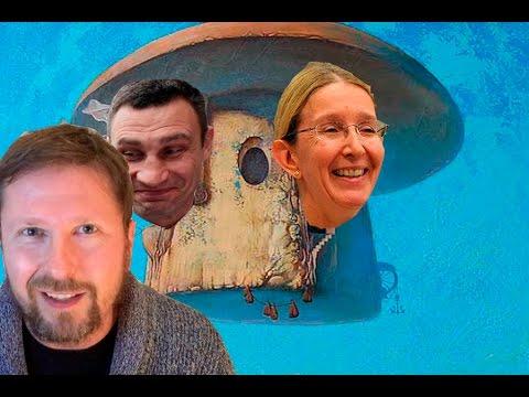 Улетевшие на грибах (о нехорошем пиаре)