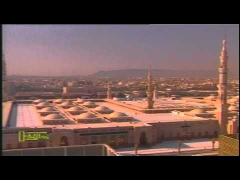 Umrah Guide Complete In Urdu video