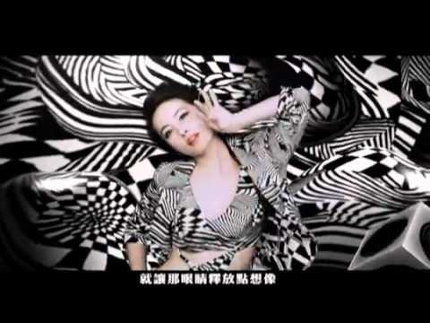 蔡依林-七上八下(華納official HQ官方版MV)