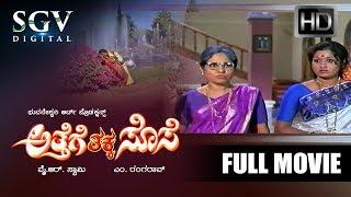 Athege Thakka Sose Kannada Full Movie | kannada Old Movies | Manu, Rekha Rao