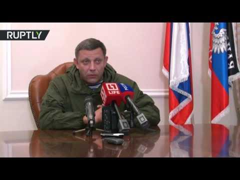 Глава ДНР об убийстве Моторолы: Порошенко объявил нам войну