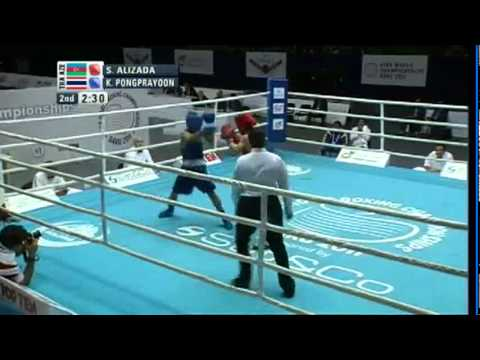Light Fly (46-49kg) R16 - Alizada Salman (AZE) VS Pongprayoon Kaeo (THA) - 2011 AIBA World Champs