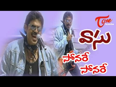 Vasu Songs - Sona Re Sona Re - Venkatesh - Bhoomika Chawla video