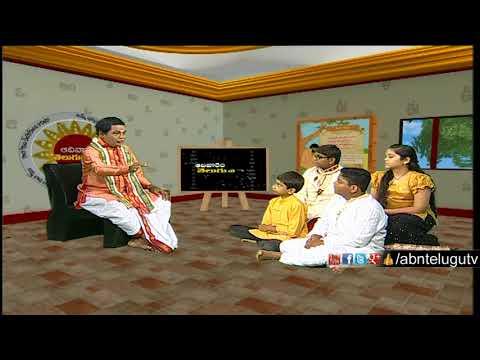 Meegada Ramalingaswamy About Friendship   Adivaram Telugu Varam   Episode 14