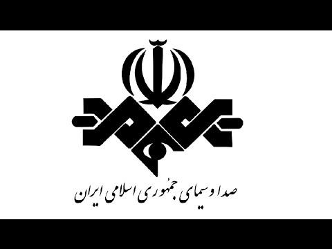 Voice of Islam Republic of Iran 15,450 Khz