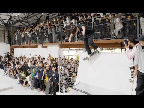 Nike SB | Tokyo Dojo Opening