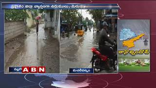 Heavy Rains and Thunderstorm in Both Telugu States |Latest News Updates | Weather Report |ABN Telugu
