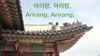 아리랑 Arirang Audio Traditional Korean Folk Song