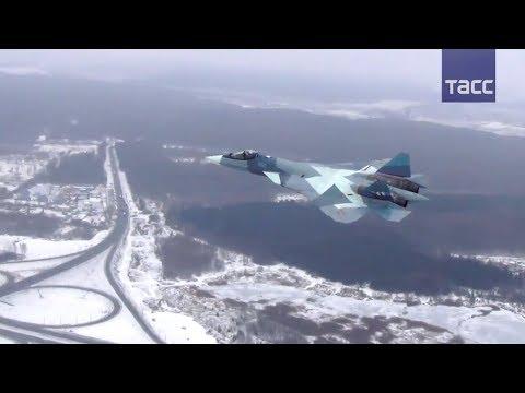 Кадры первого полета Су-57 с новым двигателем