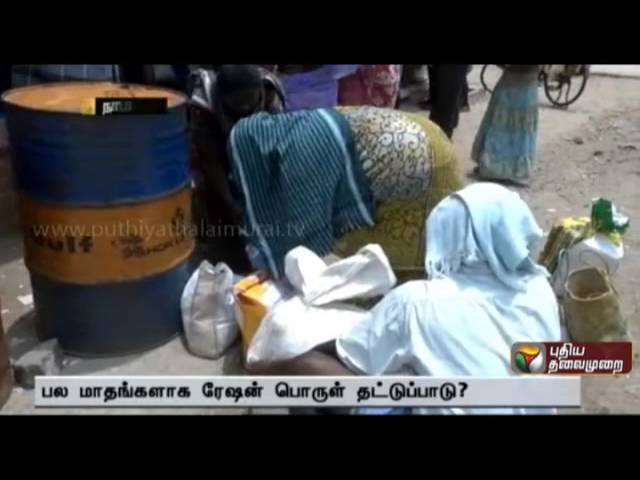 People near Namakkal waiting for long time to get the ration things