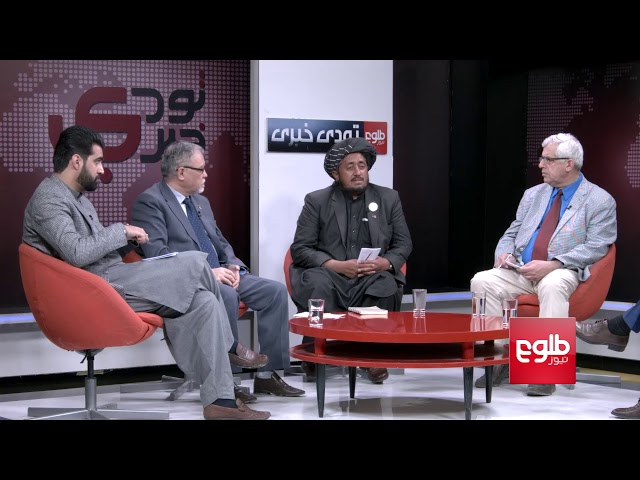 TAWDE KHABARE: Political Parties Call For Timely Elections
