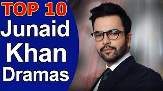 Top 10 Best Junaid Khan Dramas List