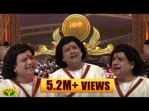Actor Vivek's Stage Performance In 100 Year Indian Cinema Celebration By Jaya Tv