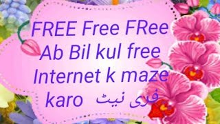 How to Free Internet 3G 4G %100 Working Tricks