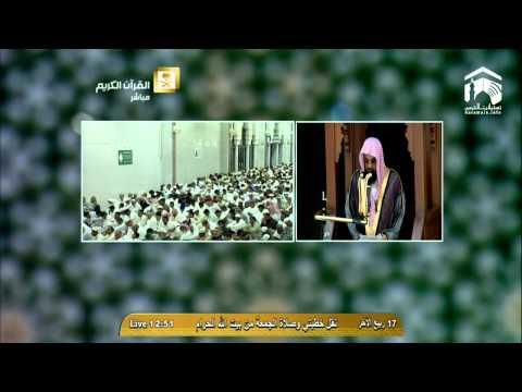 HD  Makkah Jumuah Khutbah 6th Feb 2015 Sheikh Shuraim