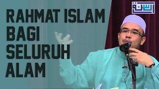 Rahmat islam bagi seluruh alam - Dr. Maza (Real sunnah TV)