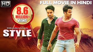 New Style 2018Hindi Dubbed Full Movie 2018 New Rel