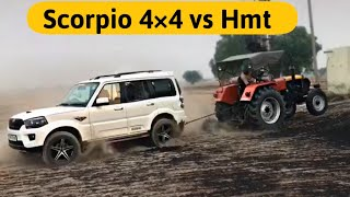Scorpio 4×4 vs Hmt tochan hmt vs thar+farmtrac vs thar