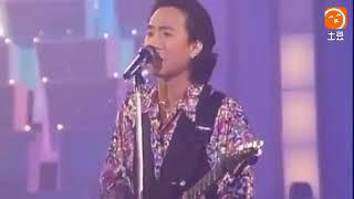 终于找到了, 黄家驹1990年劲歌金曲颁奖典礼上献唱《光辉岁月》珍贵视频 土豆视频