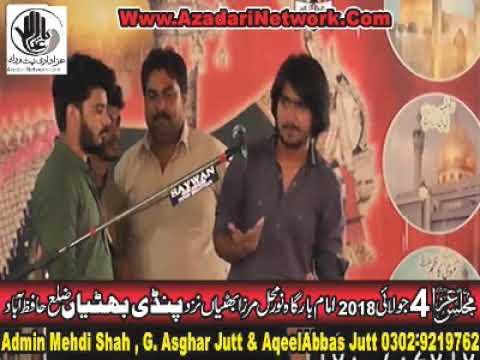 zakir Aga Hammad Ali 4 july 2018 Mirza Bhattian
