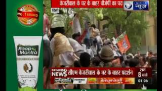 BJP workers protested outside the residence of Delhi CM Arvind Kejriwal