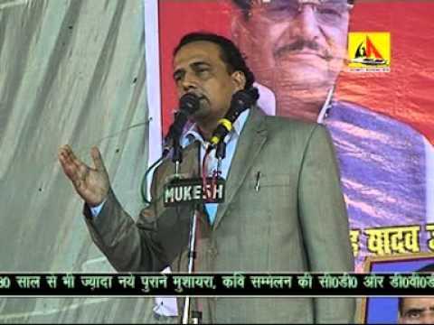 Iqbal Ashar- Rudhauli- All India Mushaira 2014 video