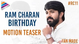 Ram Charan Birthday Motion Teaser | Ram Charan and Samantha New Movie Pre Look | #HBDRamCharan