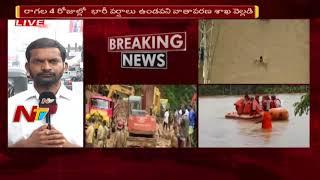Relief to Kerala People - IMD Predicts No Heavy Rains For Next 4 Days in Kerala - NTV - netivaarthalu.com