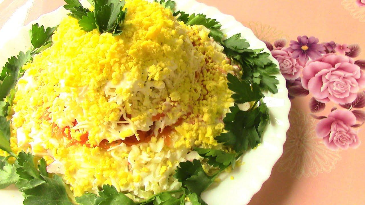 Крабовый салат нежность рецепт