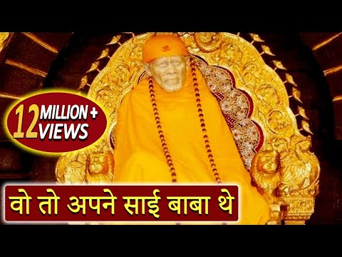 Hari Om Hari Om Sai Om Sai Om  - Saibaba, Hindi Devotional Song video