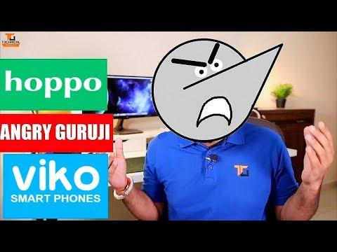 Angry Guruji On Oppo And Vivo ! thumbnail