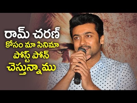 Suriya Heartful Speech @ Yamudu 3 Movie Trailer Launch | TFPC