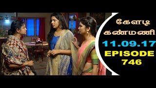 Keladi Kanmani Sun Tv Episode  746 11/09/2017
