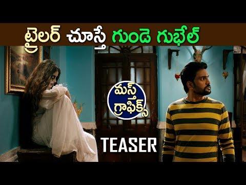 Dammunte Sommeraa Latest Trailers 2018 - Latest Telugu Movie 2018 - Santhanam