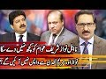 Kal Tak With Javed Chaudhry   Hamid Mir Special   19 April 2018 | Express News