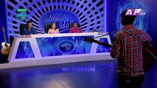 Amit Baral | Nepal idol season 2 | Butwal audition Amazing singer