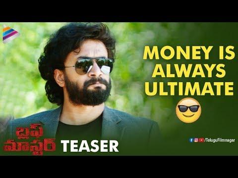 Bluff Master Teaser | Satya Dev | Nandita Swetha | 2018 Latest Telugu Movies | Telugu FilmNagar
