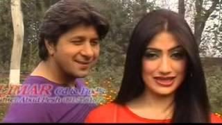 Kiran Khan Pashto Hot Song