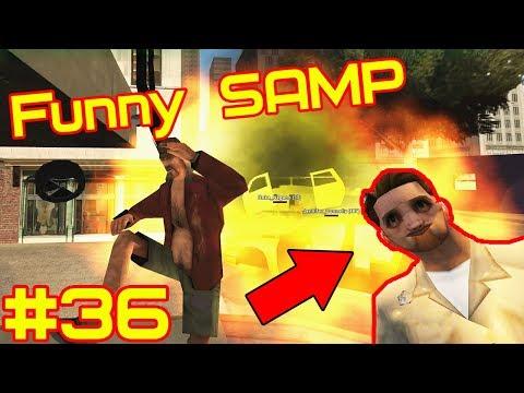 Funny SAMP #36 Как рассмешить МУСОРА? Advance rp