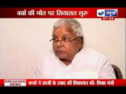 Bihar Mid-day Meal: Lalu Prasad Yadav attacks Nitish Kumar's government