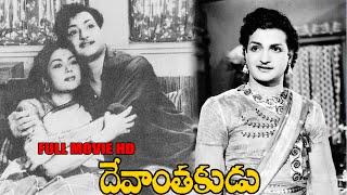 SR NTR Super Hit Telugu Full Length Movie Devanthakudu HD | Krishnakumari | S V Ranga Rao