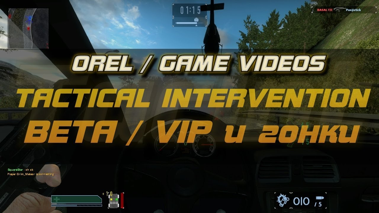 Обзор Tactical Intervention: Полный провал - YouTube