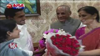 Senior BJP Leader Biswabhusan Harichandan Appointed As AP New Governor | Teenmaar News