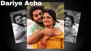 Dariye Acho -Raj Barman    Rabindra Sangeet   Tribute to Rabindranath Tagore 2017