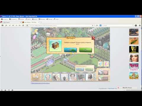 Нано ферма игра майл ру. Видео прохождения этой игры вы можете бесплатно с