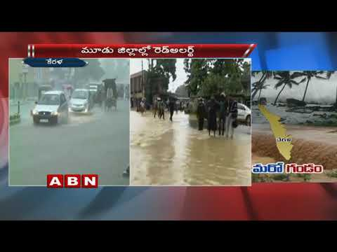 Red Alert Announced In Kerala State | IMD Warns Of Heavy Rainfall In Kerala | ABN Telugu