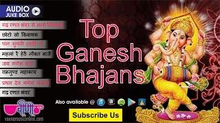 New Ganesh Bhajans 2018   Ganesh Chaturthi Special Audio Jukebox   Top Ganpati Songs
