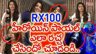 RX 100 Movie Heroine Payal Rajput Makes Fun in Night Drive With Lahari #2