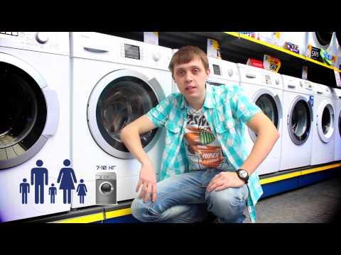 Видео как выбрать стиральную машину