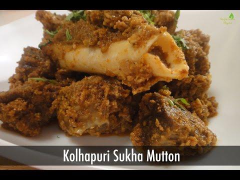 Kolhapuri Sukha Mutton